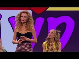 ПРЕМЬЕРА! Comedy Woman: Мы вернулись