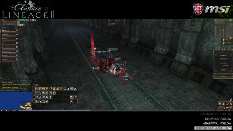 Lineage II GameCoast Classic: madpro