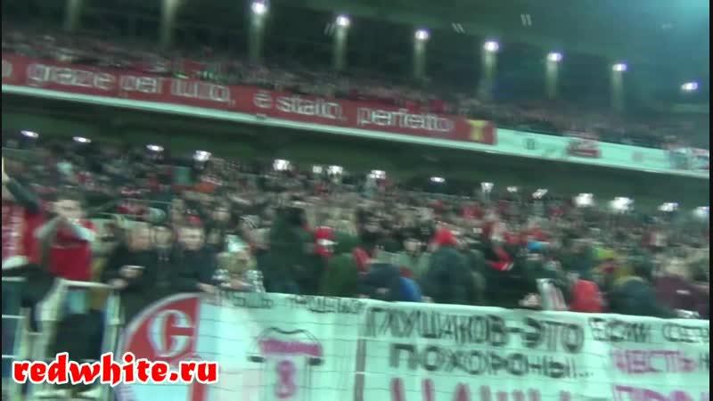 Фанаты Спартака за Конора Макгрегора!