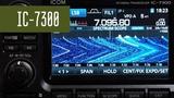 Icom IC-7300 - КВ трансивер с DSP и цветным экраном. Обзор. Радиосвязь на КВ.