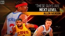 Allen Iverson, Kyrie Irving Stephen Curry Ultimate Crossover Mix - The Next Level