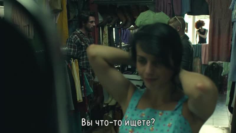 Я твоя / Jeg er din (2013) Режиссер: Ирам Хак / драма