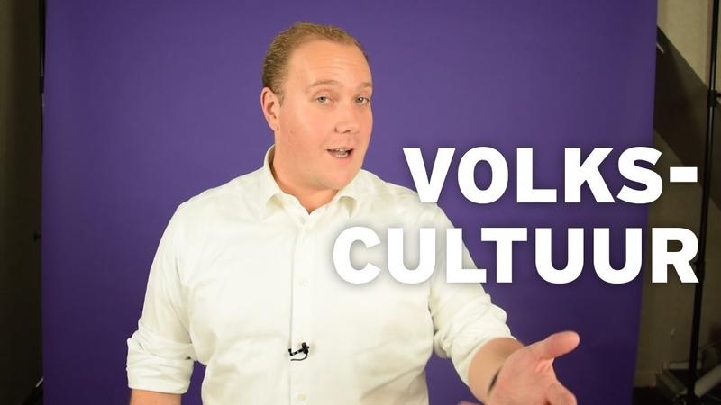 Meer waardering en aandacht voor volkscultuur - YouTube