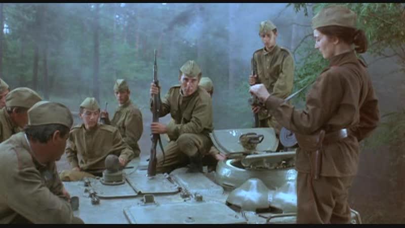1987 - Колёса страха The Misfit Brigade