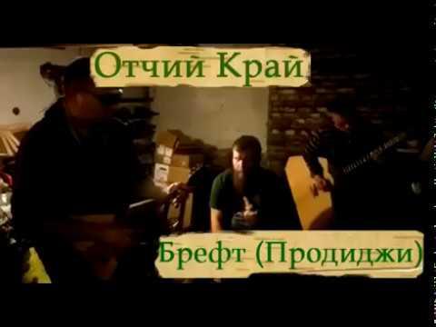 Prodigy - Breathe (фолк-версия на балалайках)
