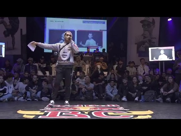 RED BULL BC ONE - POWERMOVES CYPHER | 2018