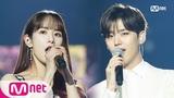 KCON JAPAN WJSN SEOL A &amp PENTAGON HONGSEOK - Dream