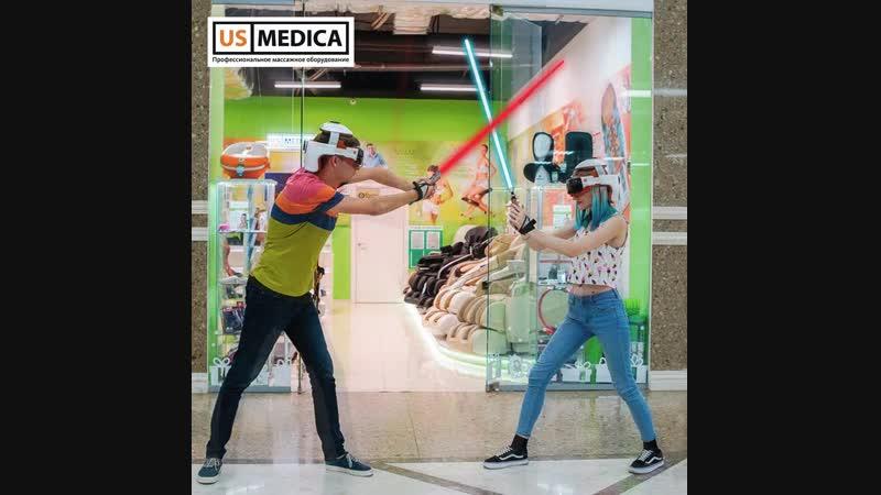 US-MEDICA