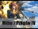 GIRLS und PANZER - Miho/Pzkpfw IV Vermessung des Glücks/Measurement of Happiness ft. SaMo