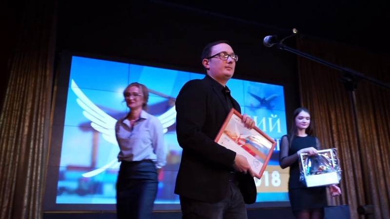 Премия лучший экспортер года (Орловская область) - Сергей Кузьминов.