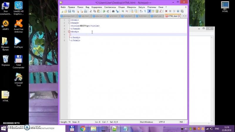 1 урок HTML