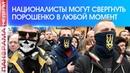Киев начал войну с народом. Первые результаты военного положения. 09.12.2018, Панорама недели