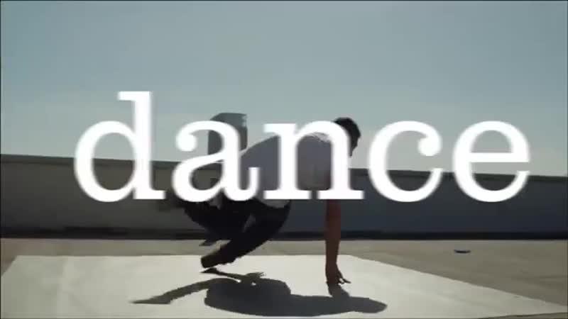Виды танцев от A до Z