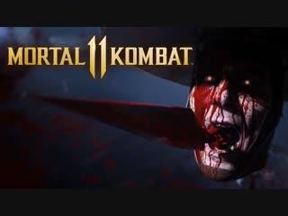 Mortal Kombat 11 – дебютный трейлер