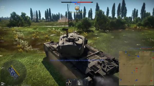 War Thunder Т30 КУВАЛДА ДЕМОКРАТИИ!