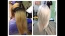 Окрашивание волос Блонд - из желтого в холодный Hair coloring: Blond - from yellow to cold blond