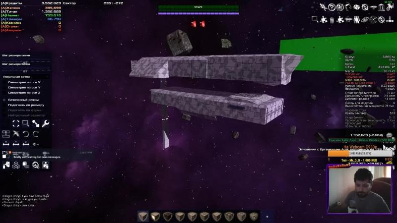 Avorion. Первый Крейсер, Расширяем Владения. 2 Beta