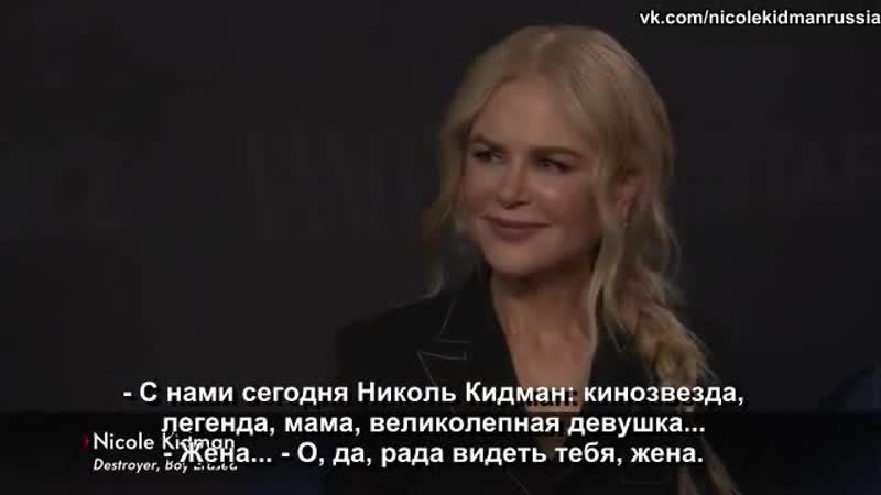 Watch Toronto International Film Festival Nicole Kidman Made Rus Sub