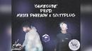 FREE Playboi Carti x ICYTWAT Type Beat 2018 'GAMECUBE' Prod Masta Pharaoh x sixtyplug