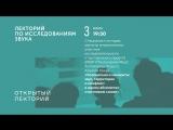 Алексей Косых Колокольни и минареты звук, территория и конфликт в одном абсолютно счастливом союзе