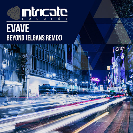 Evave альбом Beyond (ELGans Remix)