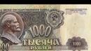 Деньги Банки Кредит 4 ролика в одном