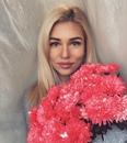 Катюша Красникова фото #13