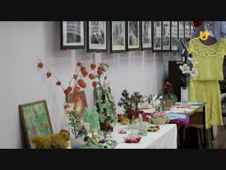 Открытие выставки в Международный день белой трости (видео от 15.10.2018 года)