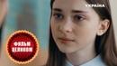 Стеклянная комната 1 4 серия все серии 2019 сериалы 2019 мелодрамы 2019 Семейное Кино 2019