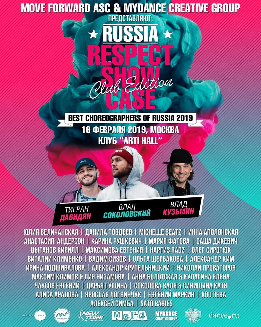 Афиша Москва Russia: Respect Showcase <CLUB EDITION 2019>
