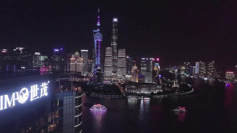 航拍上海夜景 CIIE中国国际进口博览会宣传片陆家嘴外滩东方明珠