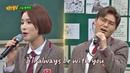 [선공개] 귀 호강하실 분들 컴온! 김범수(Kim Bum-soo)x거미(Gummy) '남과 여'♬ 아는 형님(Knowing