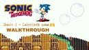 Прохождение серии игр Sonic The Hedgehog 1 - Sonic The Hedgehog SMD,Sega Genesis Часть 4