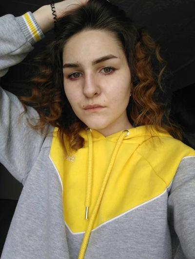 Александра Радина