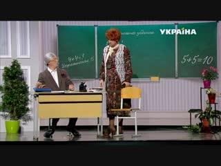 МАМУ вызвали в школу - Шоу Братьев Шумахеров