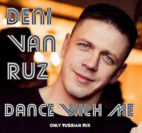 Deni Van Ruz Dance With Me Vol 21