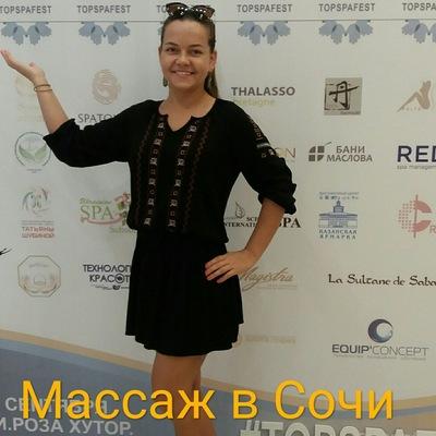 Светлана Боярчик