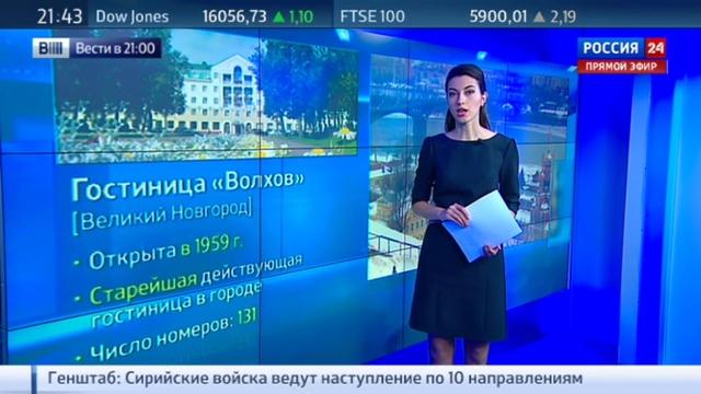 Новости на Россия 24 • Честность как подвиг горничная вернула забытый миллион