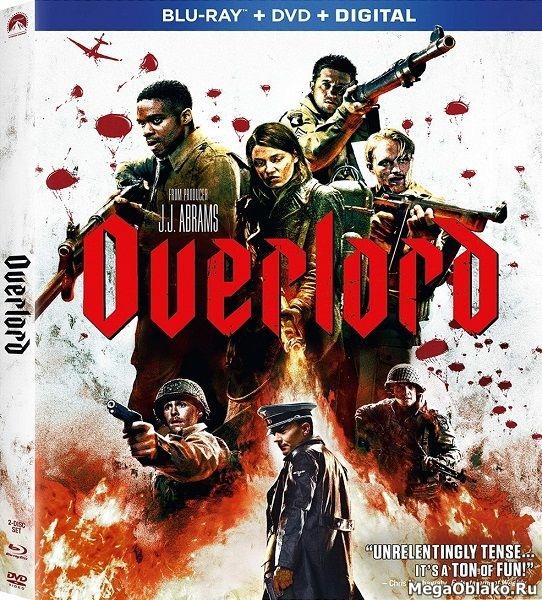 Оверлорд / Overlord (2018/BDRip/HDRip)