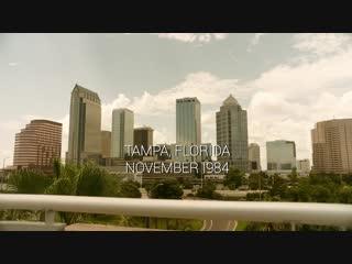 Поверьте мне. Похищение Лизы МакВей / Believe Me: The Abduction of Lisa McVey (2018) BDRip 720p [vk.com/Feokino]