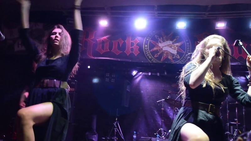 ГРАЙ Марево Песня мертвой воды live in Moscow club Rock House 20 04 2018