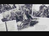 140-летие Освобождения Болгарии от османского ига