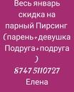 Елена Танрывердиева фото #46