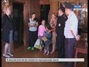 Чувашские полицейские и общественники присоединились к акции «Соберём ребенка в школу»