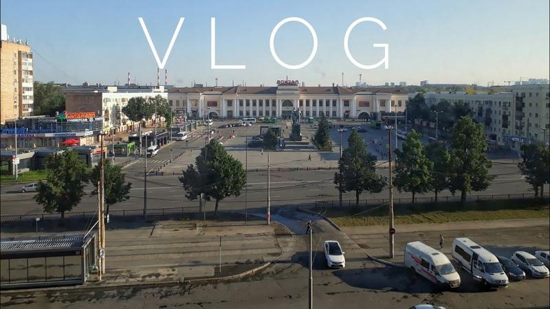 Vlog: поездка в любимый Екатеринбург, много пейзажей и болтовни, а также контактный зоопарк ❤