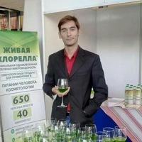 ВКонтакте Славик Руденко фотографии