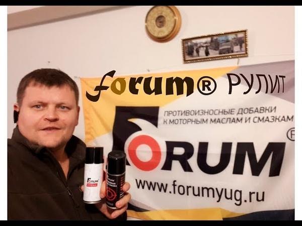 Форум Рулит. Трансформатор мышления. Не покупай это. Топ лучших - сухая смазка UPTFE-Spray Forum.