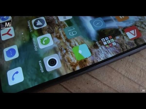 Xiaomi Mi 8. Великий уравнитель.