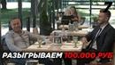 Как зарегистрировать ООО и ИП РАЗЫГРЫВАЕМ 100 000 ₽