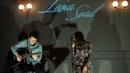 Lana Soul Goroda Acoustic version